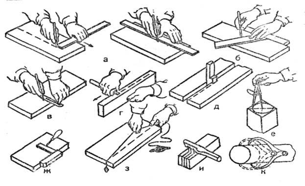 Конспект урока по слесарному делу на тему «плоскостная разметка»