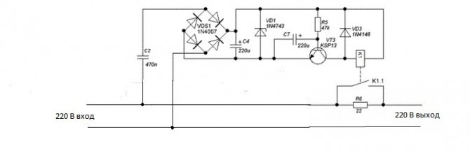 Устройство плавного пуска электродвигателя: назначение, принцип действия и изготовление своими руками