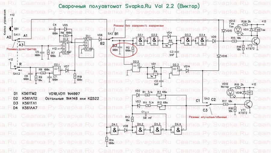 Переделка сварочного инвертора в полуавтомат