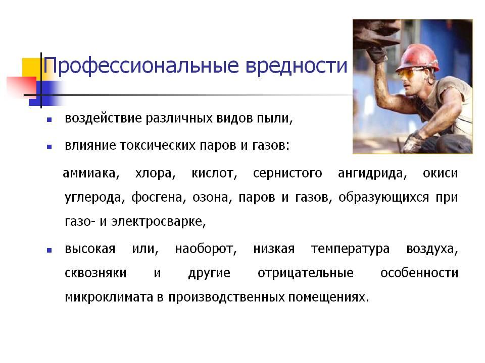 Токарь - это кто? профессия токарь mezonmech.ru » энциклопедия стрелкового оружия и вооружения