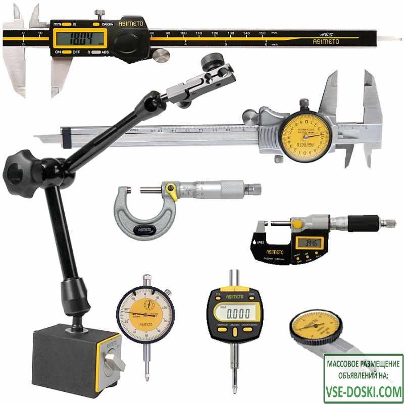 Контрольно-измерительные машины, приборы и инструменты