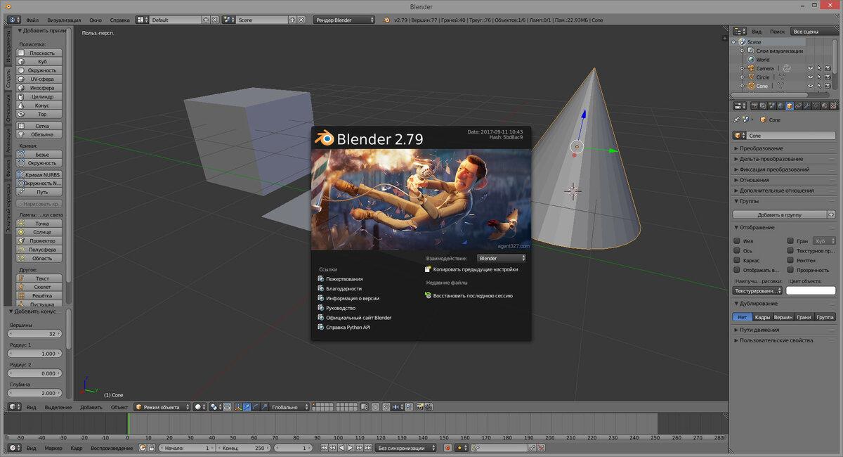 Программы для 3d моделирования: виды, обзор, определение