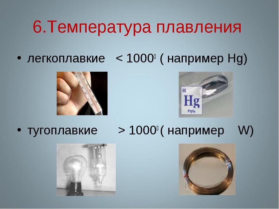 Где содержится тантал. металл тантал характеристики и свойства. прочие сферы использования редкого метала