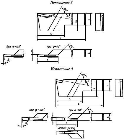 Фасонный токарный резец
