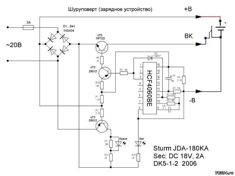 Конструкция зарядного устройства от шуруповёрта