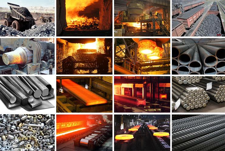 Урок 5: чёрная и цветная металлургия - 100urokov.ru