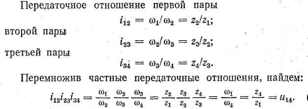 Передаточное число редуктора: определение, назначение, расчет: статьи