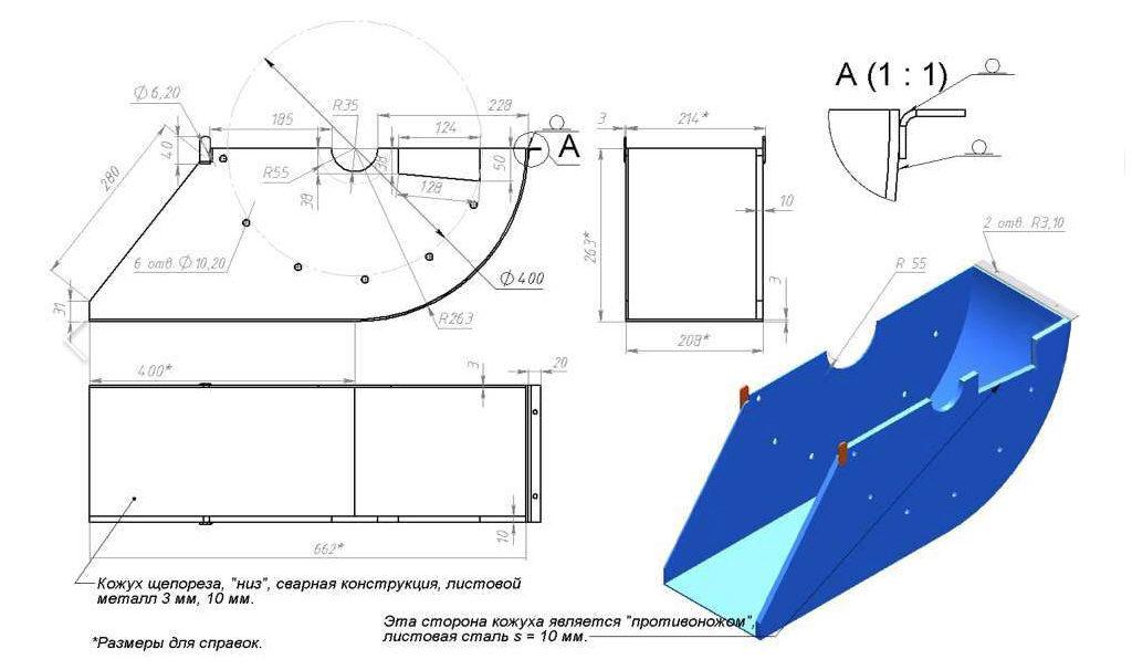 Чертежи станка щепореза применяемого для изготовления арболитовых блоков