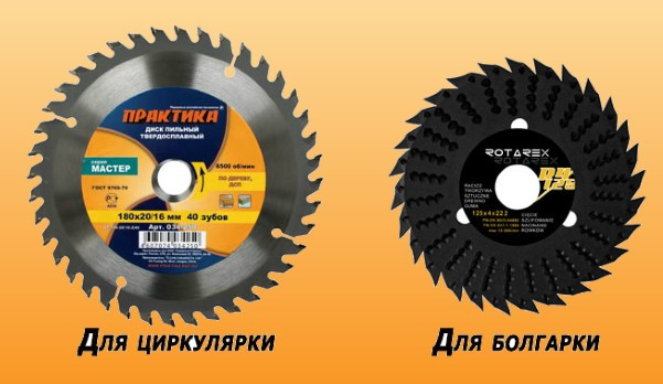 Диск по дереву для болгарки (49 фото): насадки на ушм для обработки дерева и цепные фрезы, обдирочные и отрезные круги 125 мм