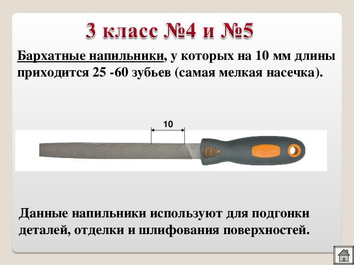 Гост 10773-93. штифты цилиндрические насеченные с коническими насечками. технические условия
