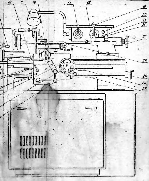 Токарный станок тв-16 – составные части, характеристики и конструктивные особенности + видео
