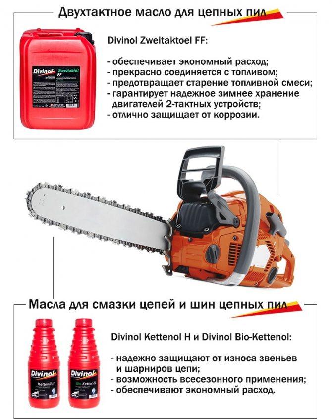 Какой бензин лить в бензопилу