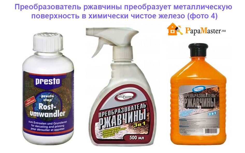 Как избавиться от ржавчины в домашних условиях: эффективные способы