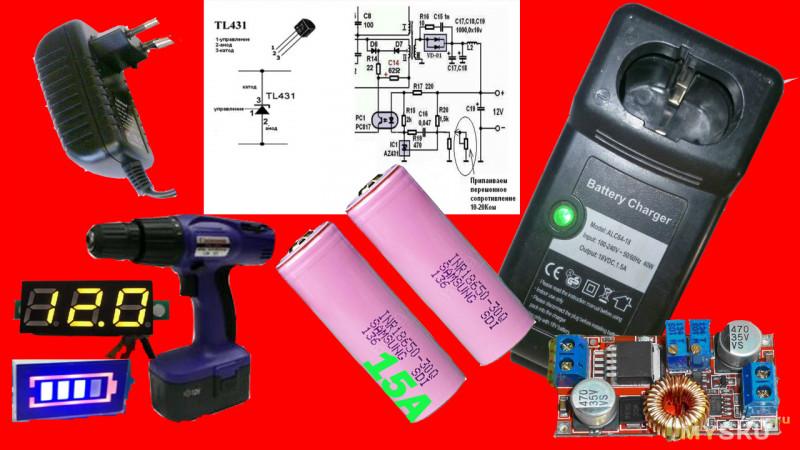 Как можно восстановить старую аккумуляторную батарею для электроинструмента, рекомендации и правила использования акб для долгой и беспроблемной работы