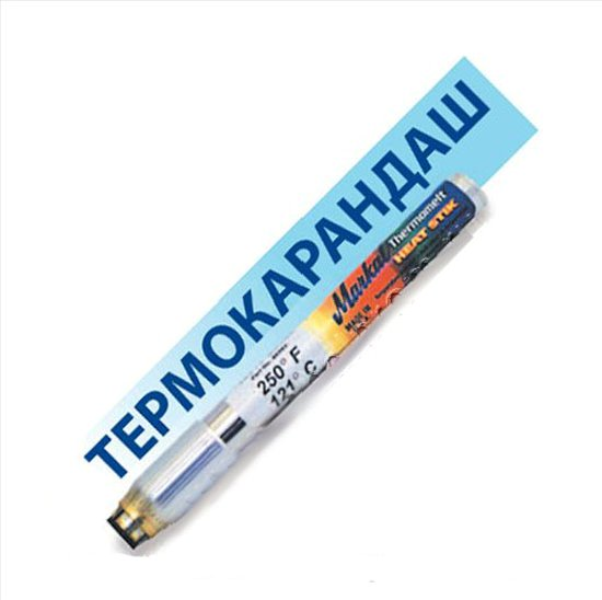 Сварочный карандаш для металла экстрапайк, нанопайк и другие виды