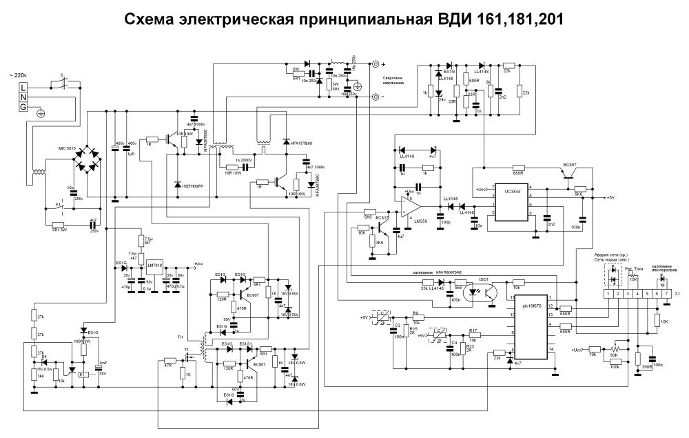 Принципиальная схема сварочного инвертора — разбираемся в деталях