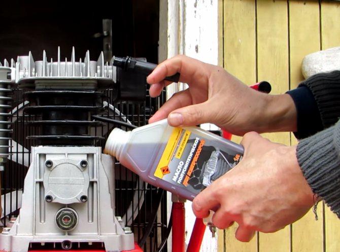 Рекомендации по выбору масла для винтовых компрессоров