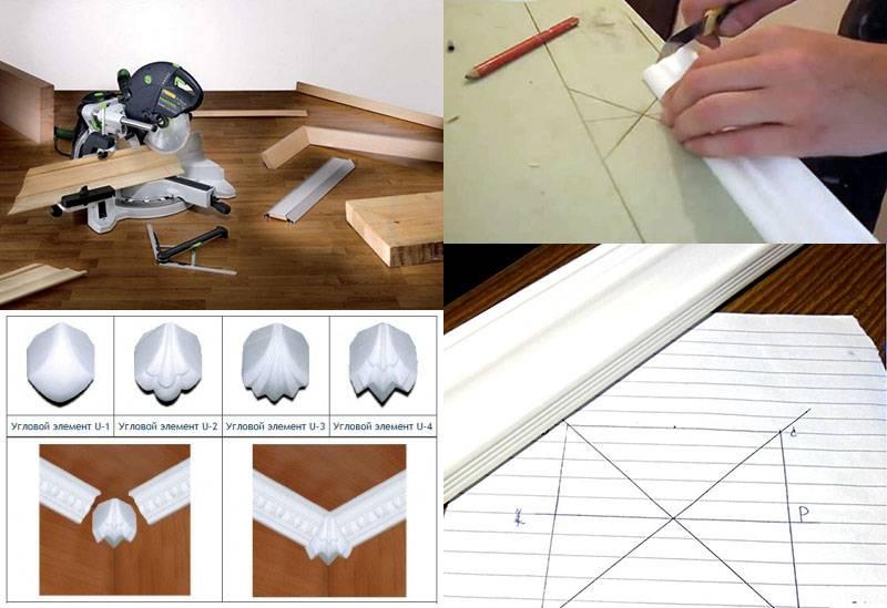 Как сделать угол на потолочном плинтусе без стусла? (видео)