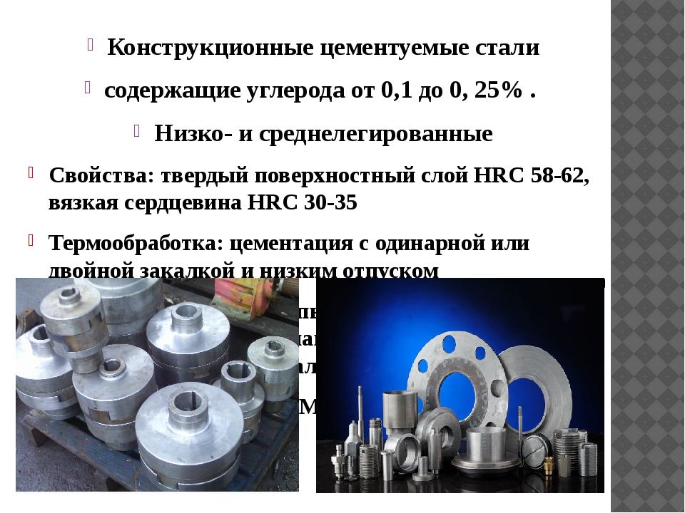 Пружинные стали: характеристики, свойства, марки, гост. изделия из пружинной стали