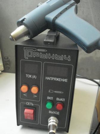 Плазменный сварочный аппарат горыныч - сварка в домашних условиях