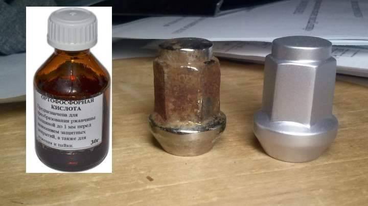 Как убрать окисление с металла?