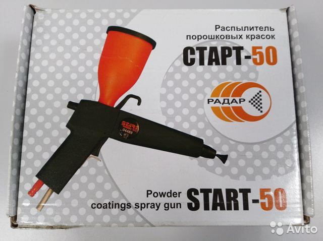 Оборудование для порошковой окраски металла — трибостатический распылитель своими руками