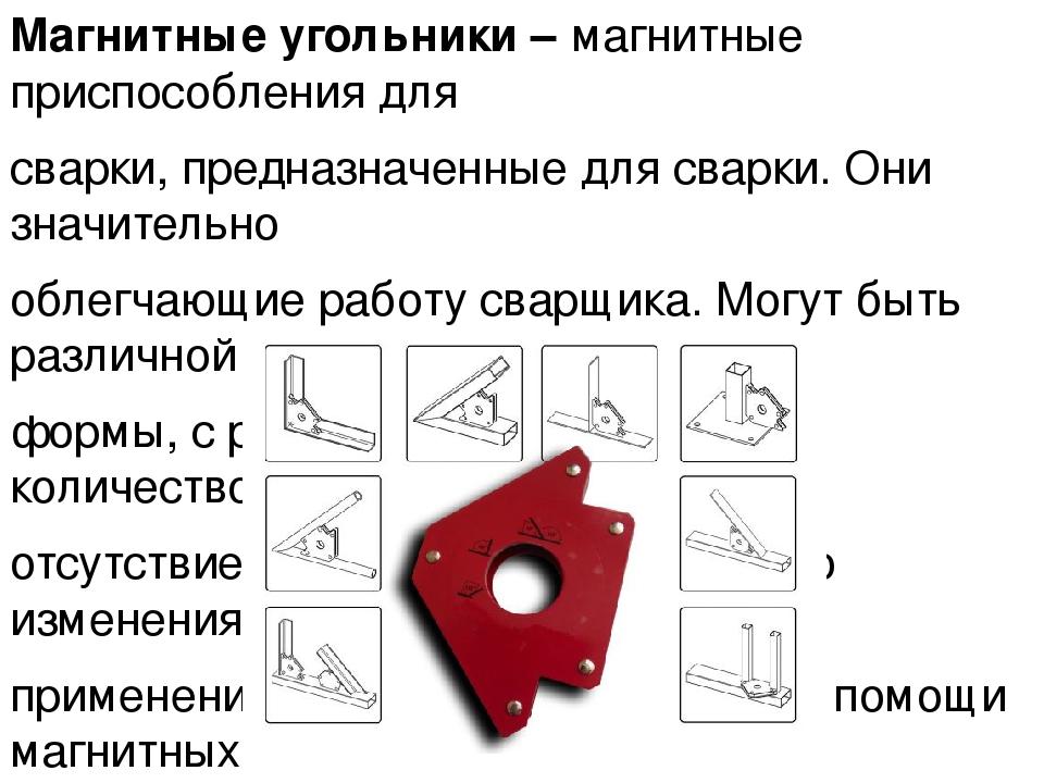 Как сделать деревянный столярный и металлический слесарный верстак своими руками по чертежам: рассматриваем вопрос