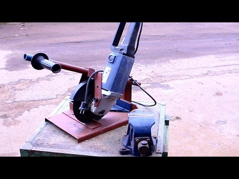 Как своими руками изготовить отрезной станок из болгарки