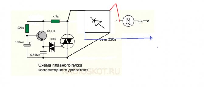 Как сделать плавный пуск для электроинструмента своими руками, причины использования и электросхемы модулей