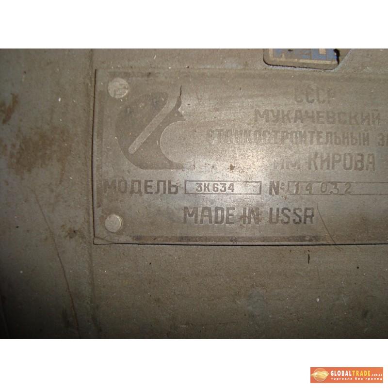 Точильно шлифовальный станок 3б634 и его преемник