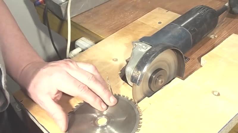 Станок заточный для дисковых пил: правила заточки зубьев циркулярки и самостоятельное изготовление инструмента