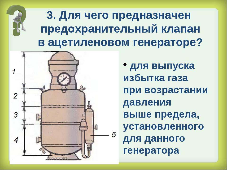 Генератор водорода для отопления своими руками - пошаговая инструкция со схемами и видео