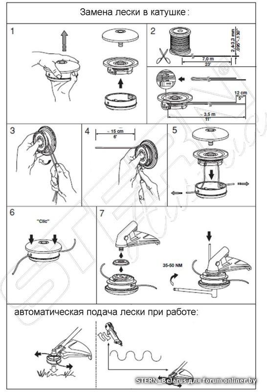Как намотать леску на триммер на катушку