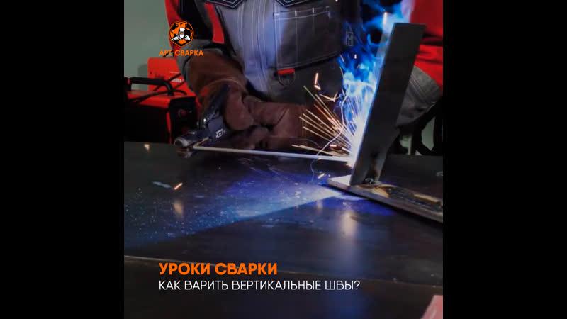 Сварка полуавтоматом для начинающих. видео   проинструмент