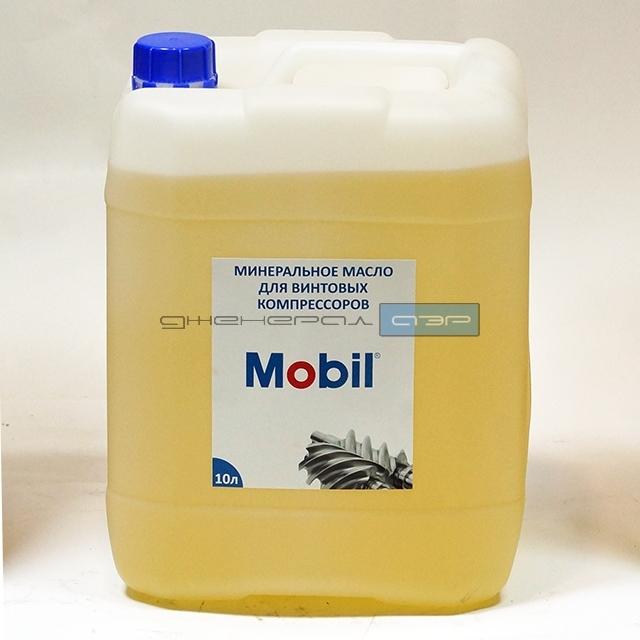 Компрессорное масло – состав, особенности