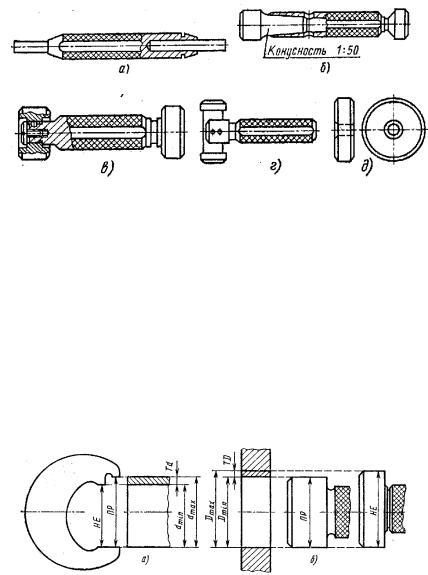 Калибры-пробки гладкие двусторонние со вставками диаметром свыше 3 до 50 мм гост 14810-69 | калибры резьбовые и гладкие