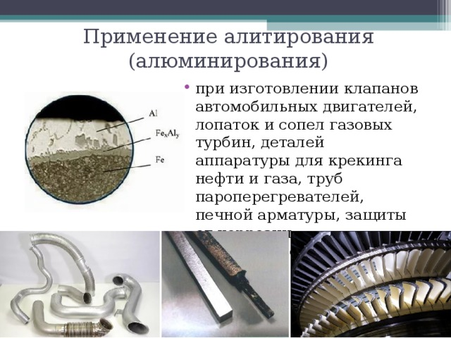 Синтетические полимеры: свойства и применение