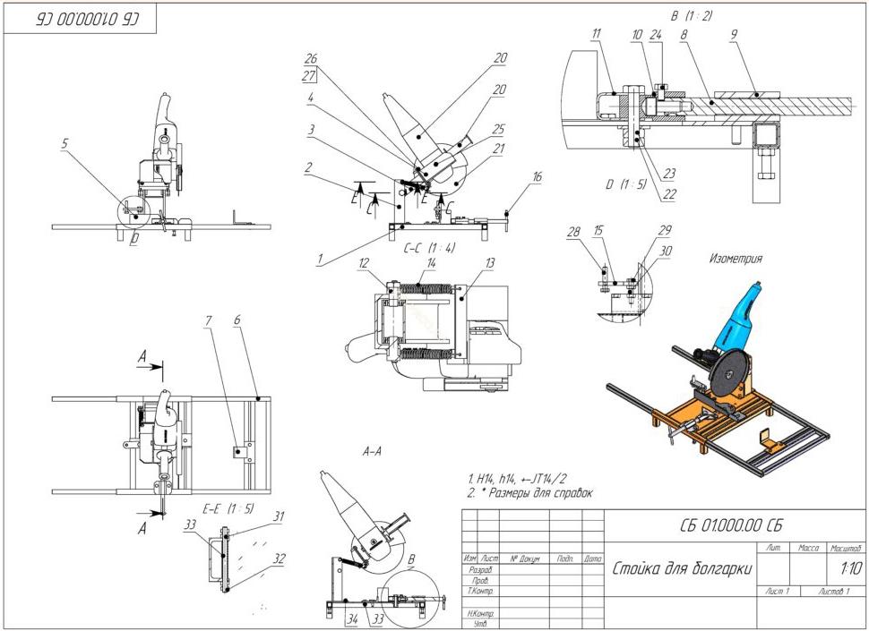 Штроборез своими руками: самодельная модель из циркулярной пилы и из ушм для газоблоков. как сделать ручной штроборез для пеноблоков из дрели?
