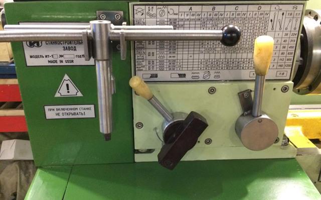 Обзор токарного станка ит-1м: характеристики, инструкции, схема подключения