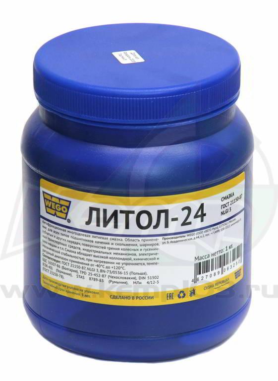 Смазка литол-24: особенности, отличие от солидола и чем заменить?