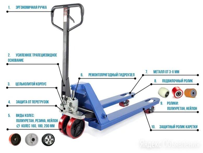 Разновидности складских гидравлических тележек