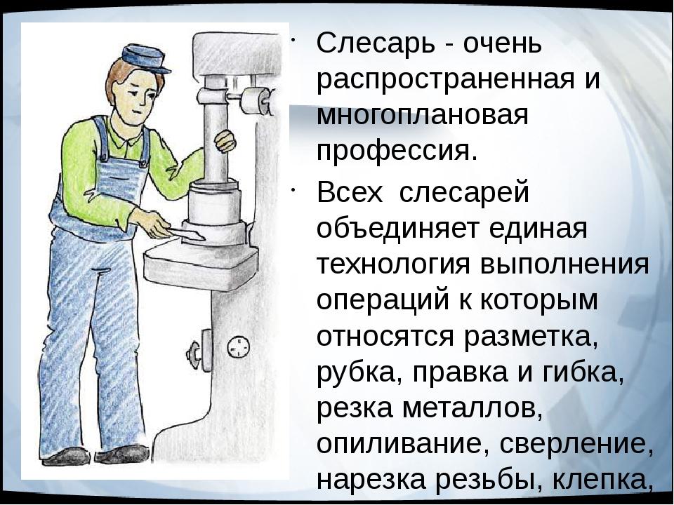 Должностные инструкции токарей 3, 4, 5, 6 разрядов