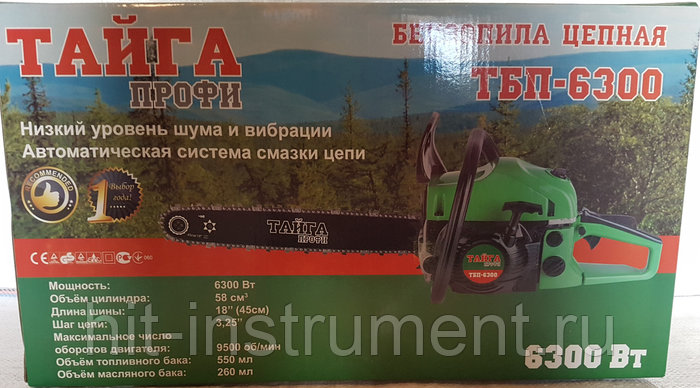 Инструкция бензопилы тайга- 245. рекомендации по эксплуатации бензопил.