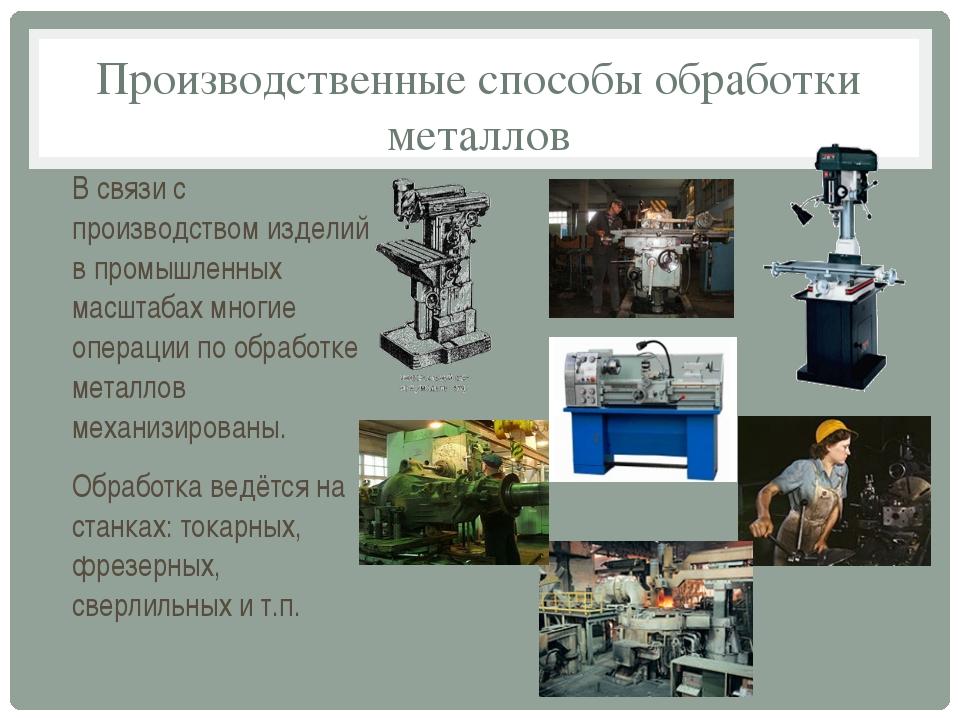 Ручной инструмент для обработки металла: его виды и фото