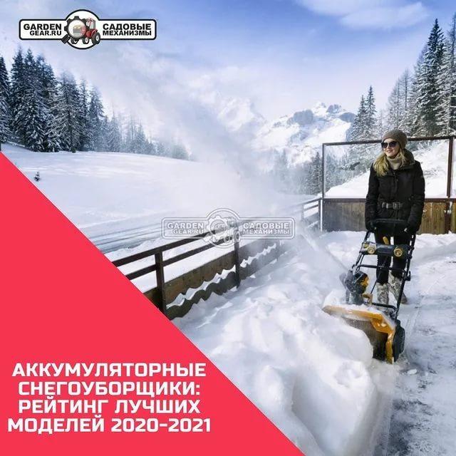 Лучшие самоходные бензиновые снегоуборщики: топ-10 моделей рейтинг 2020-2021 года с описанием технических характеристик