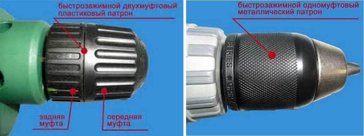 Как правильно снять с дрели быстрозажимной патрон