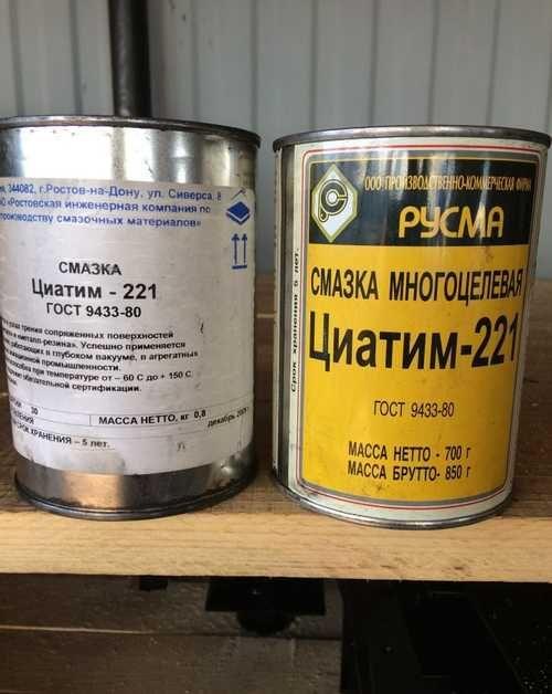 Циатим 221: термостойкая пластичная смазка по гост 9433-80