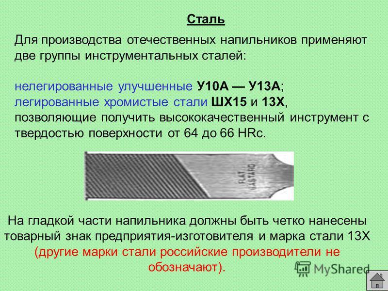 Технические характеристики легированной стали 09г2с