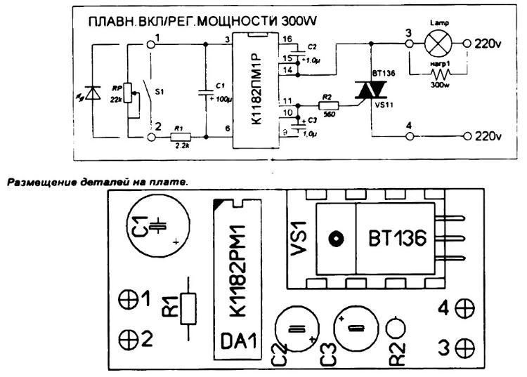 Устройство плавного пуска электродвигателя. пример применения