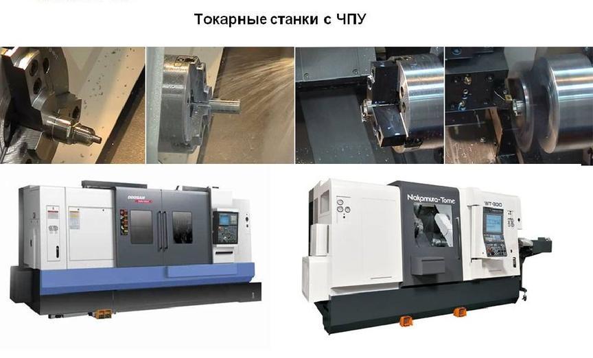 Токарно-фрезерные станки (49 фото): по металлу и дереву, с чпу и мини-станок  для дома, обработка комбинированными и другими моделями